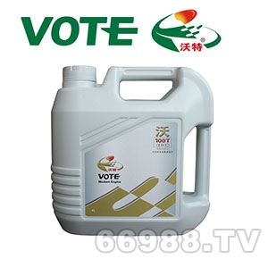 沃特(VOTE)SM汽车机油