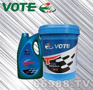 沃特(VOTE)CD柴油机油