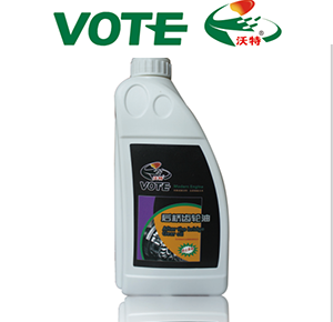沃特(VOTE)后桥齿轮油