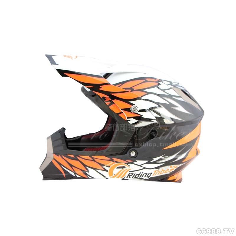 骑行部落H601摩托车头盔 自行车头盔