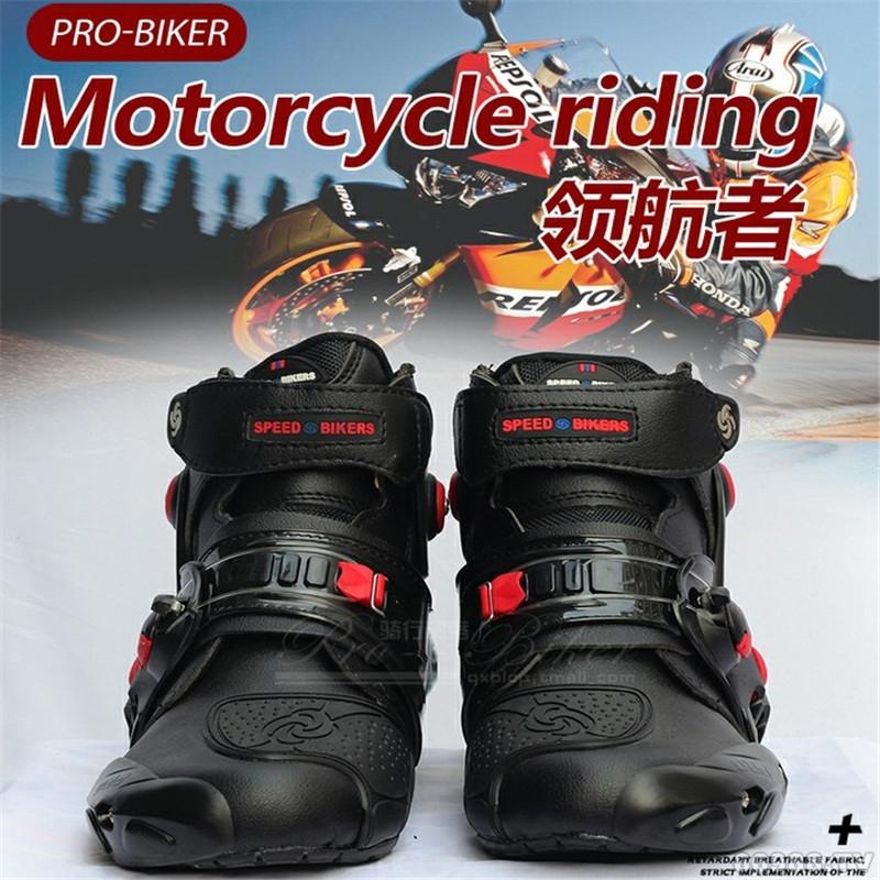 骑行部落Pro-biker摩托车赛车靴子鞋子A09001