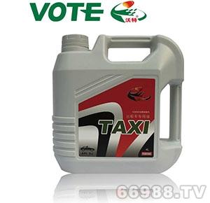 沃特(VOTE)SJ出租专用机油