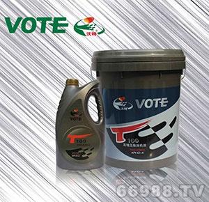 沃特(VOTE)CI-4柴油机油