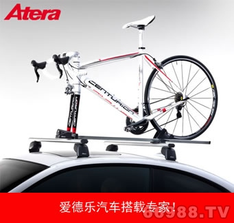 德国Atera爱德乐Speed极速顶置式自行车架