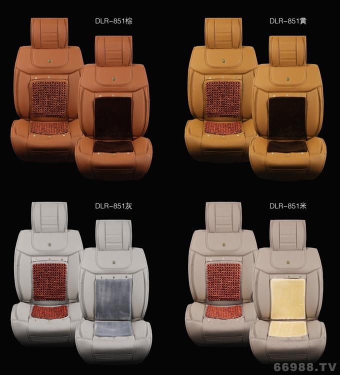 中徽老人头四季垫(DLR-851)汽车坐垫