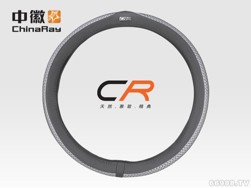 中徽CR(冰蚕丝织)方向盘套FCR-B3325
