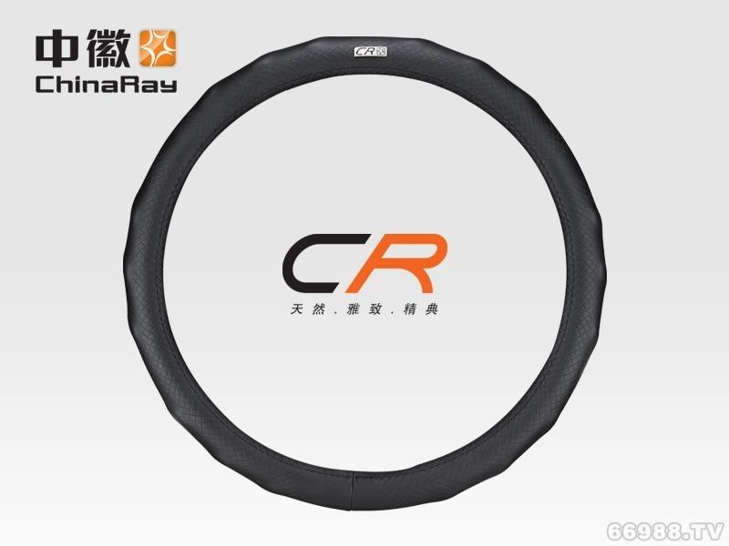 中徽CR(皮匠世家)方向盘套FCR-B8233