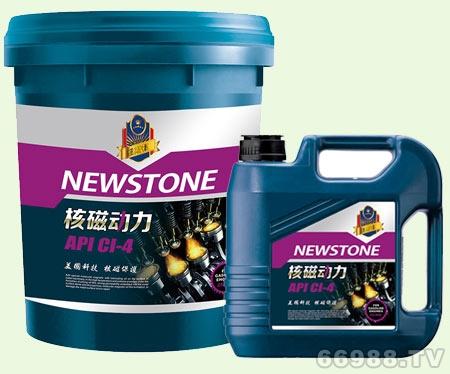 新石纽斯顿CI-4柴油机油