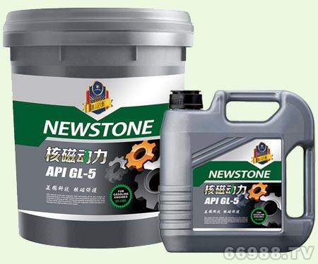 新石纽斯顿GL-5重负荷齿轮油