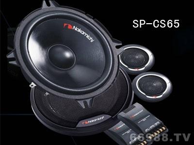 皇者汽车Nakamichi中道SP-CS65 6.5寸两路组盒式扬声器系统