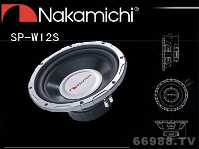 """皇者汽车Nakamichi中道SP-W12S 12""""单音圈低音扬声器"""