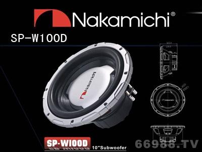 皇者汽车Nakamichi中道SP-W100D 10寸双音圈低音扬声器