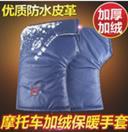 随意贴BLT-022摩托车加绒保暖手套