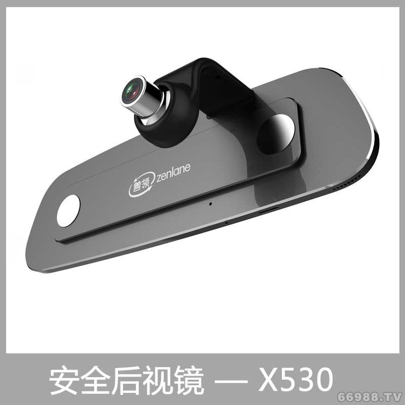 善领无损镶贴式安全后视镜X530