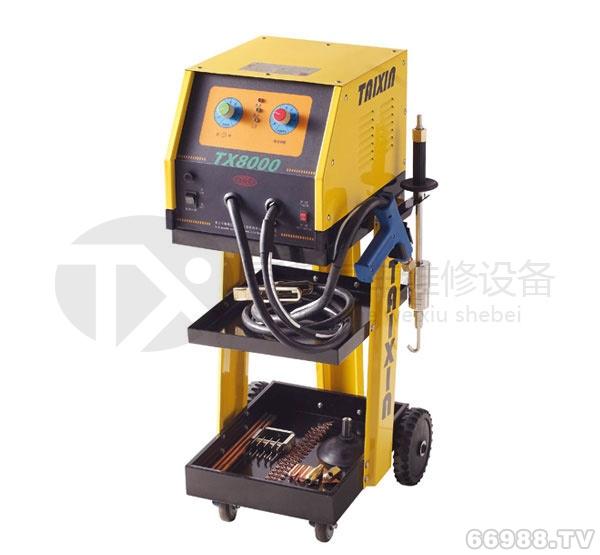 泰鑫TX-8000F-汽车外型修复整形机