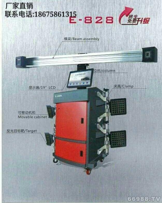 优联兴E828V3D四轮定位仪