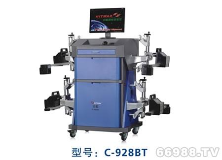 优联兴小松C-928BT四轮定位仪
