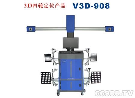 优联兴小松3D四轮定位仪v3d-908
