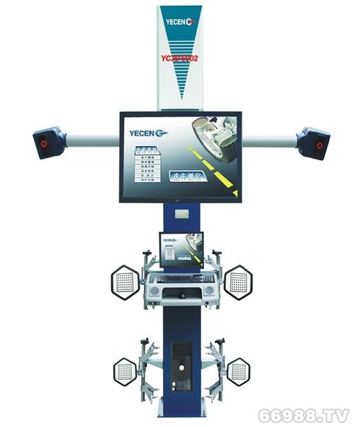 优联兴一成 YH3D-6002四轮定位仪