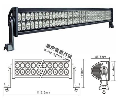 雷震LED改装灯