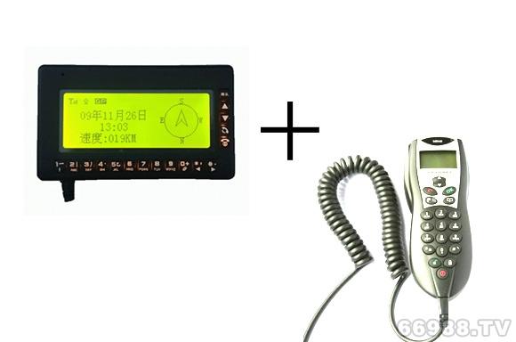 星唯E星GPS监控调度型
