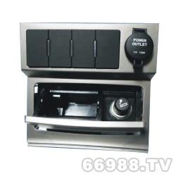 华路HL4620烟灰盒、点烟器、电源插座组合总成