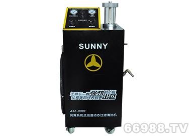 车安达SUNNY ASE-008C润滑系统及油道动态过滤清洗机