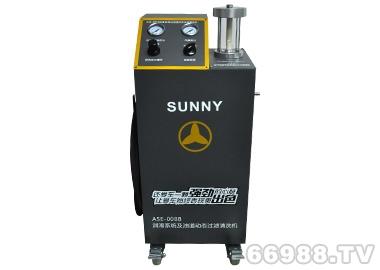 车安达SUNNY ASE-008B润滑系统及油道动态过滤清洗机