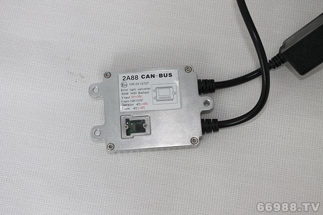 车港海蓝星芯片解码安定器