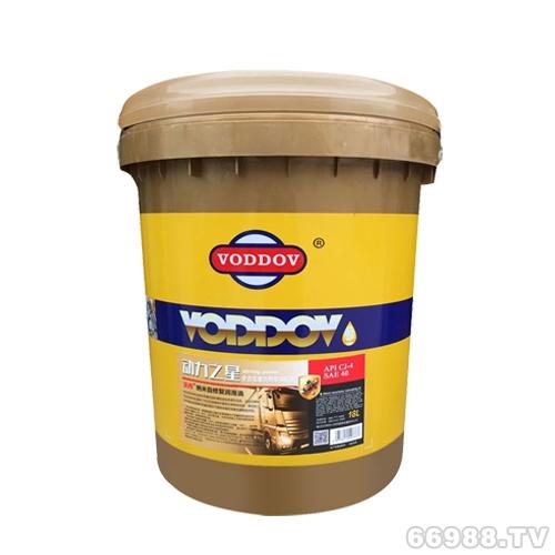 沃丹(VODDOV)动力之星全合成重负荷柴油机油(CJ-4/...