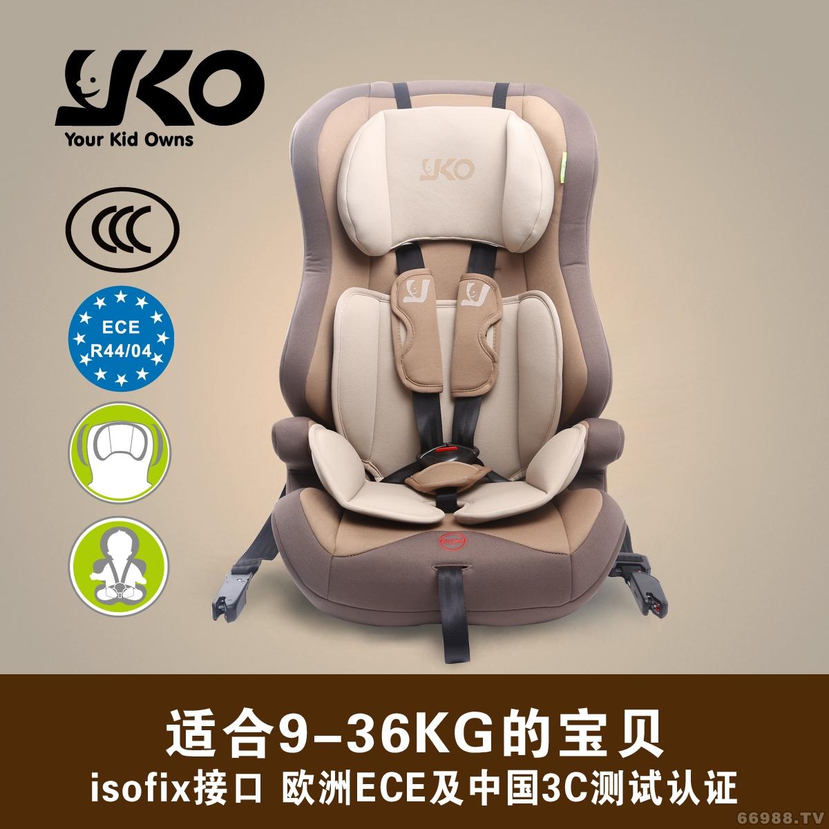 艺高YKO汽车儿童安全座椅 801