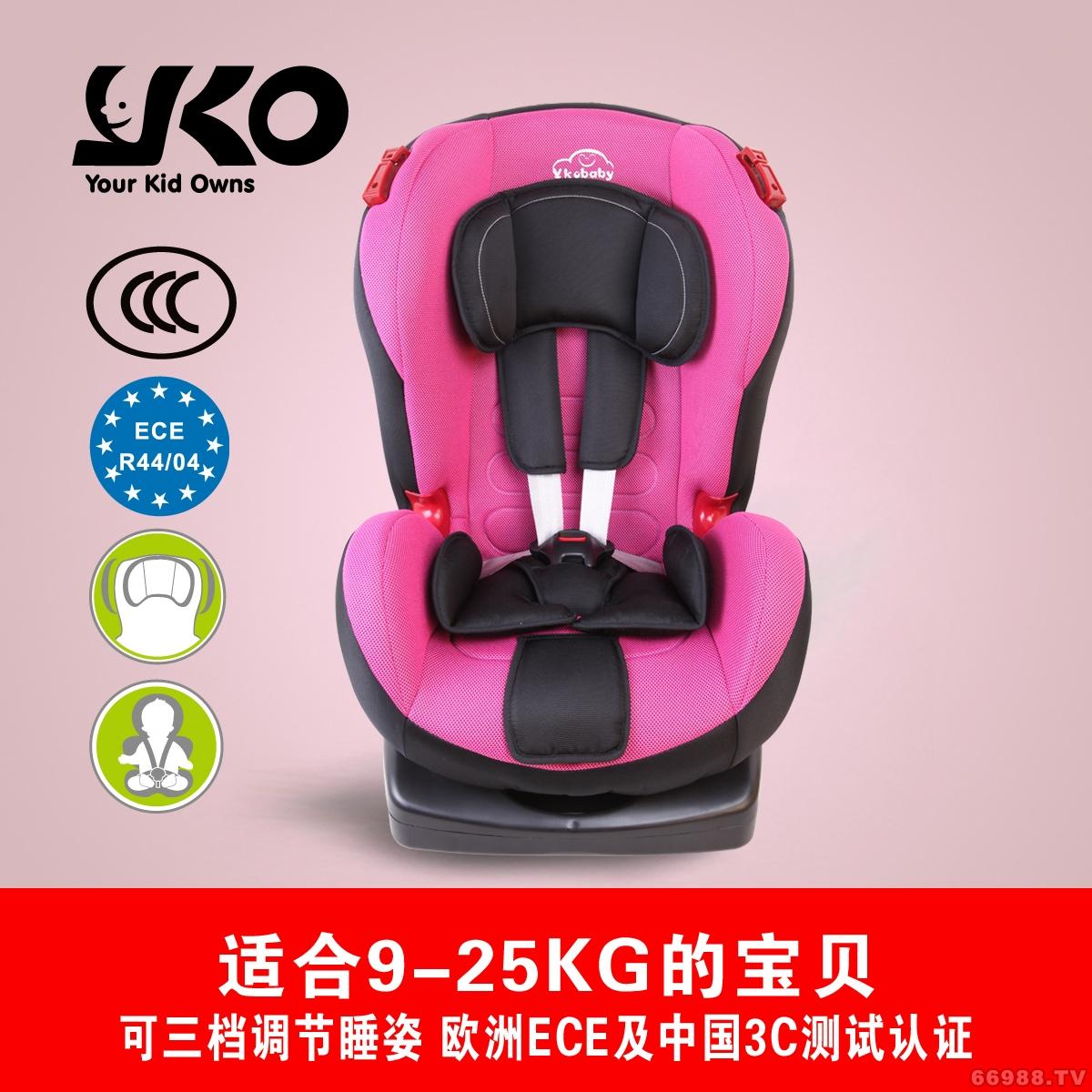艺高YKO汽车儿童安全座椅 965