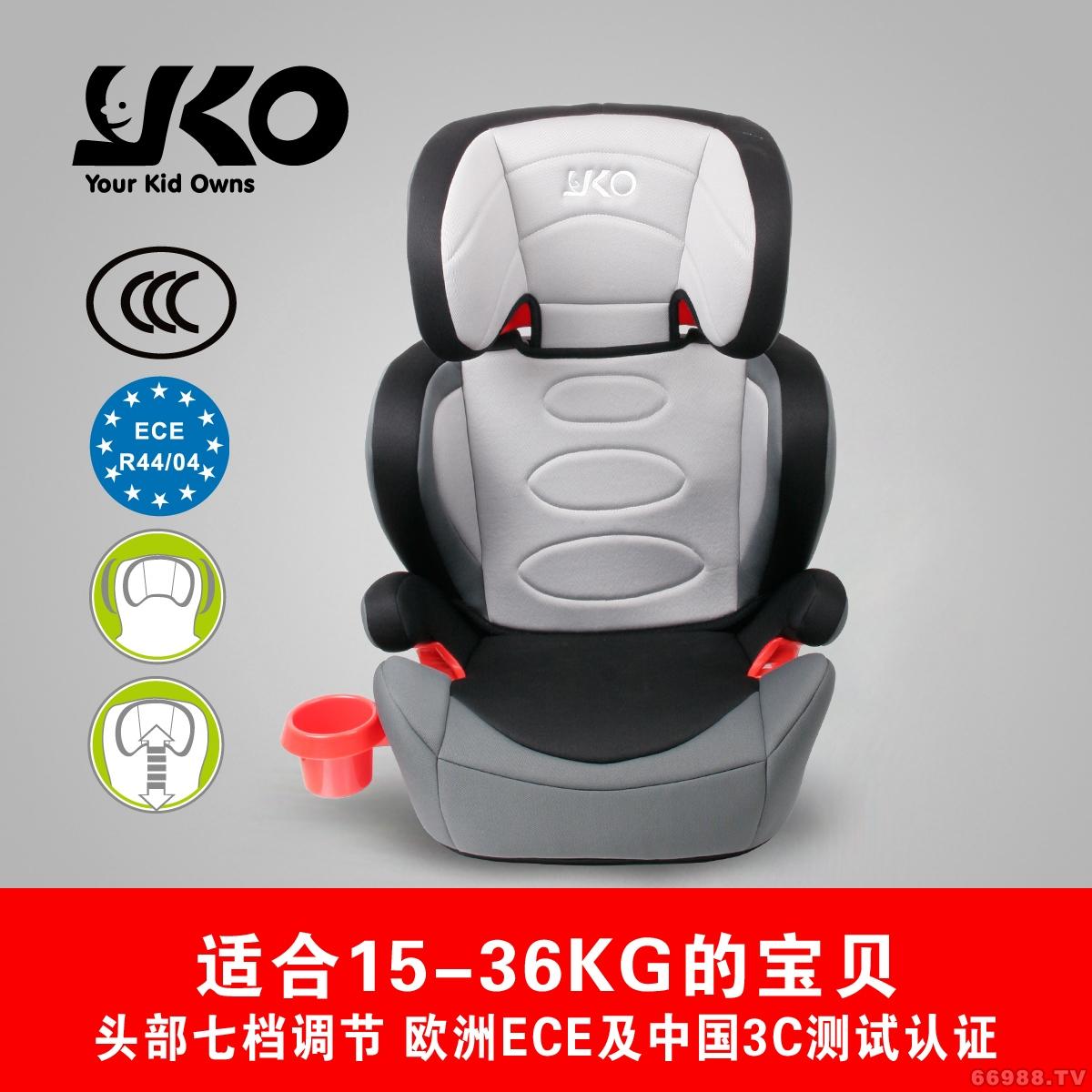艺高YKO汽车儿童安全座椅 960