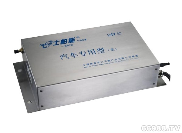 亚门士帕能汽车专用型节油器(重型)