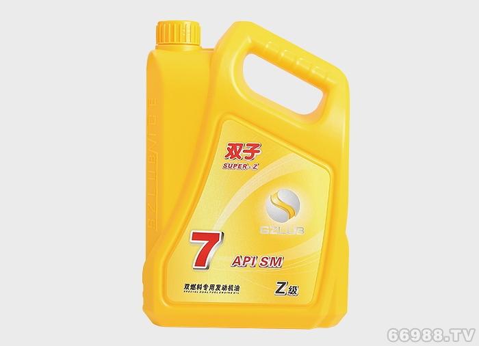 京祺双子双燃料机油 SM 系列 10W-30 4L