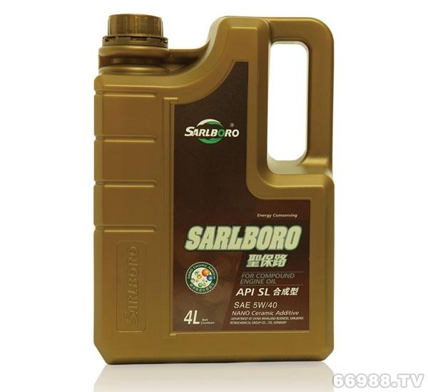 圣保路SARLBORO 合成型汽油机油SL