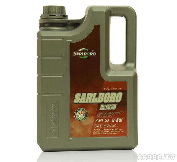 圣保路SARLBORO SJ合成型汽油机油