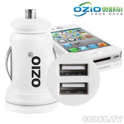奥舒尔2100MA车内手机充电器/迷你双USB车载充电器/EK30
