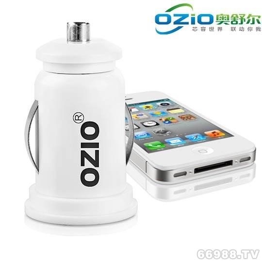 2100MA迷你USB车载充电器EK20