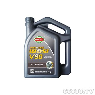沃斯WOSI V90 汽油机油(合成型)10W/40