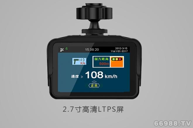 GPS雷达电子狗记录仪多功能一体机 R606