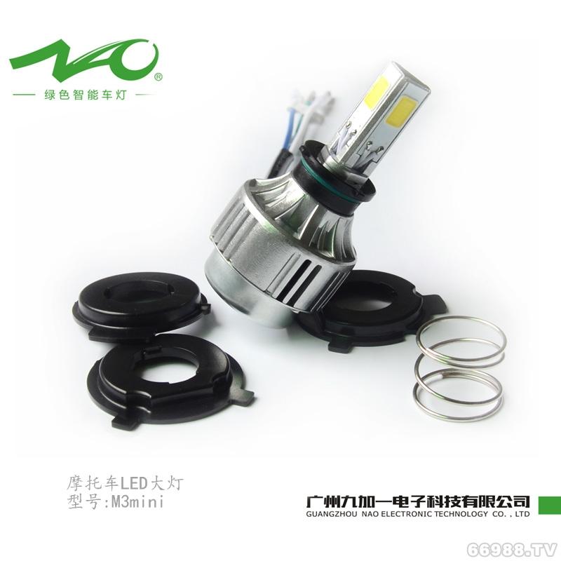 九加一(NAO)摩托车LED大灯M3mini