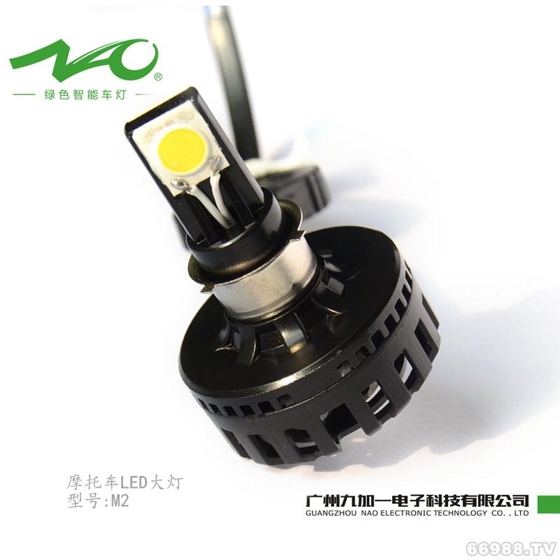 九加一(NAO)摩托车LED大灯M2 远近光车前大灯泡