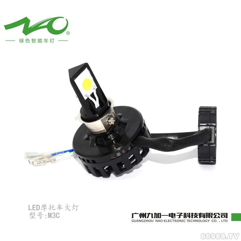 九加一(NAO)摩托车LED大灯M3C 驱动分体经典款