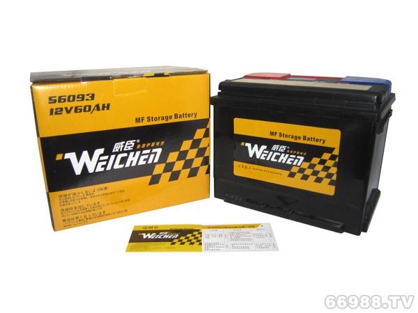 晶丰威臣蓄电池56093(12V60AH)