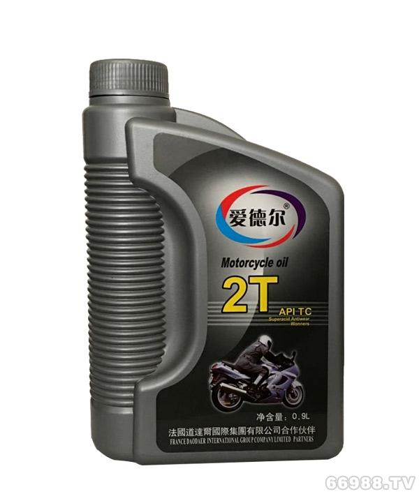 爱德尔API 2T摩托车润滑油