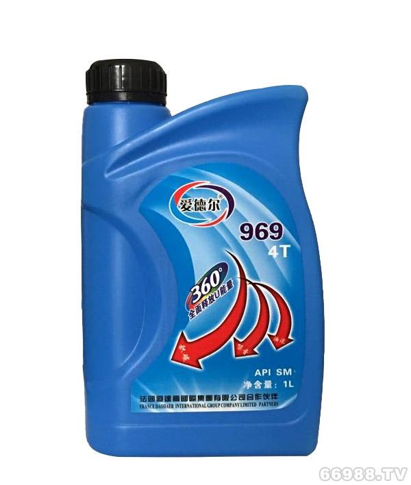 爱德尔969摩托车润滑油