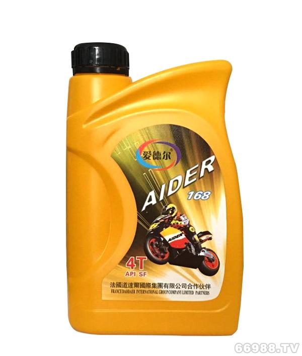 爱德尔168摩托车润滑油