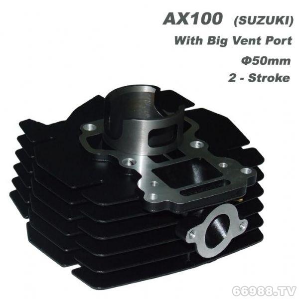 经久摩托车气缸体 AX100 铃木 (大气口)