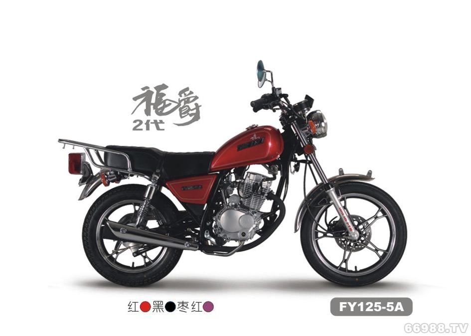 飞鹰FY125-5A 福爵摩托车跨骑车